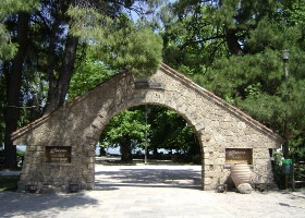 Δημοτικό Πάρκο